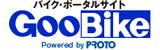 新車・中古バイク情報 GooBike(グーバイク)