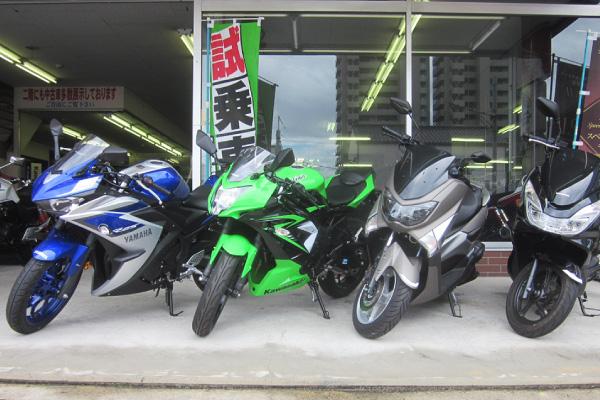 岡山県では数少ないレンタルバイク事業を展開しております!
