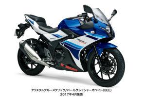 スズキからGSX250Rがついに登場!!