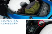 <スズキ>新型原2スクーター SUZUKI Swish 新発売!!5
